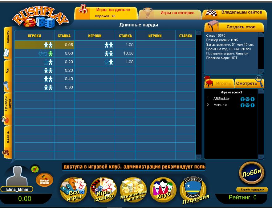 Адмирал играть бесплатно игровые казино регистрации и автоматы без в